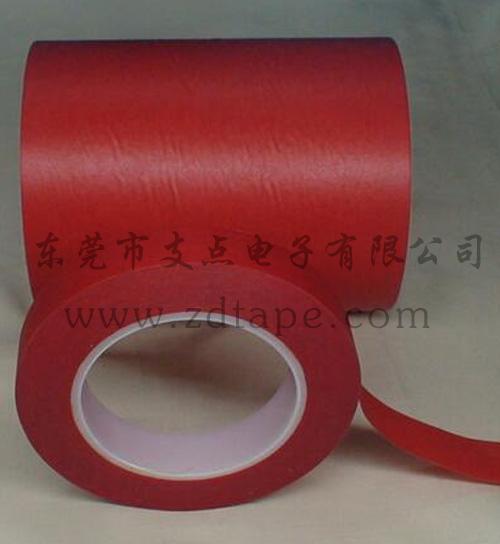 高温红美纹胶带