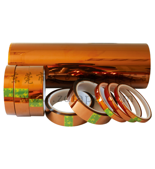 金手指胶带厂