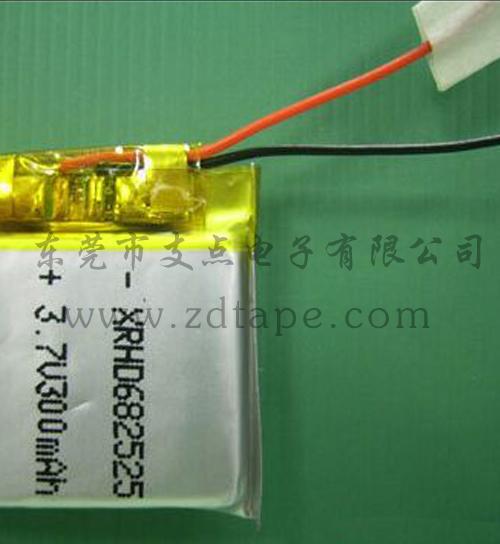 锂电池胶带厂