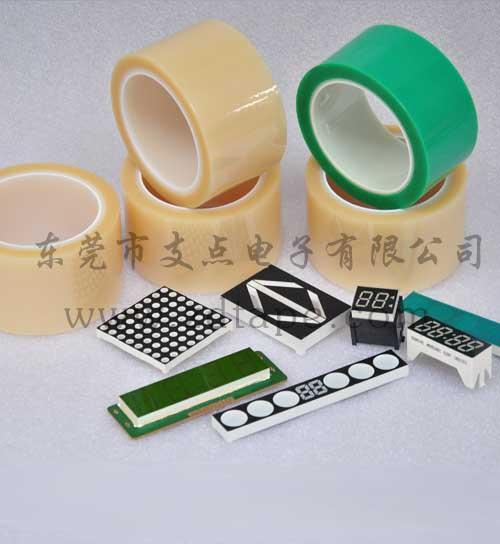 LED高温胶带厂