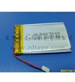 动力电池胶带