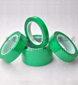绿色锂电终止胶带